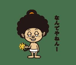 Afro Sumo wrestler sticker #118557