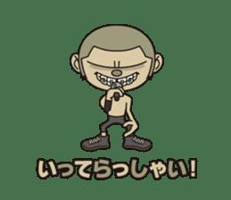 Afro Sumo wrestler sticker #118560