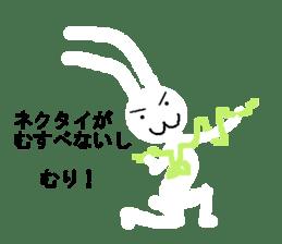 """white """"boss"""" rabbit: 40 ways to decline sticker #118703"""