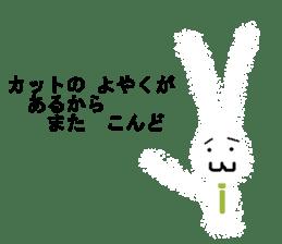 """white """"boss"""" rabbit: 40 ways to decline sticker #118707"""