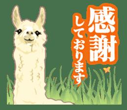 Alpaca and friends business Japanese sticker #119205