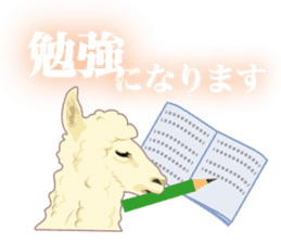 Alpaca and friends business Japanese sticker #119207