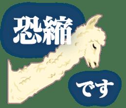 Alpaca and friends business Japanese sticker #119208