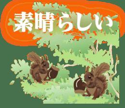 Alpaca and friends business Japanese sticker #119209