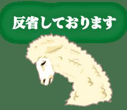 Alpaca and friends business Japanese sticker #119213