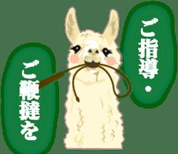 Alpaca and friends business Japanese sticker #119214