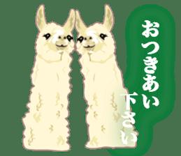 Alpaca and friends business Japanese sticker #119215