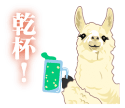 Alpaca and friends business Japanese sticker #119218