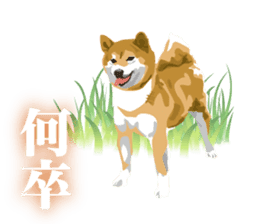 Alpaca and friends business Japanese sticker #119219
