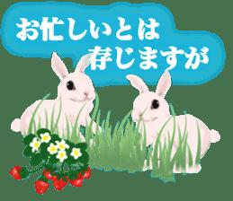 Alpaca and friends business Japanese sticker #119222