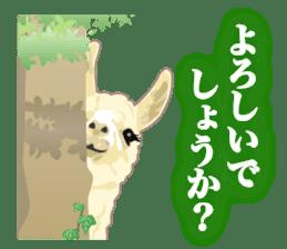 Alpaca and friends business Japanese sticker #119224