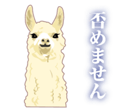 Alpaca and friends business Japanese sticker #119226