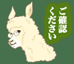 Alpaca and friends business Japanese sticker #119228