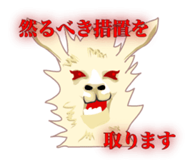 Alpaca and friends business Japanese sticker #119229