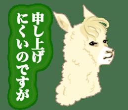 Alpaca and friends business Japanese sticker #119230