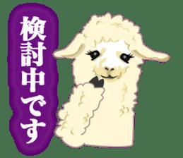 Alpaca and friends business Japanese sticker #119231
