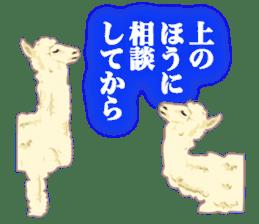 Alpaca and friends business Japanese sticker #119236