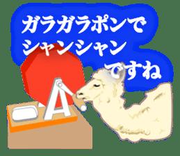 Alpaca and friends business Japanese sticker #119237