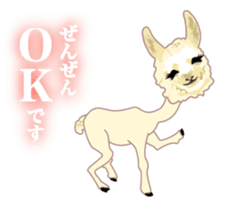 Alpaca and friends business Japanese sticker #119240