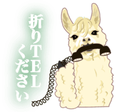 Alpaca and friends business Japanese sticker #119241