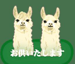 Alpaca and friends business Japanese sticker #119242