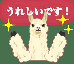 Alpaca and friends business Japanese sticker #119243