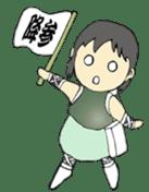 Ninja Girl - Shinorin! sticker #119439