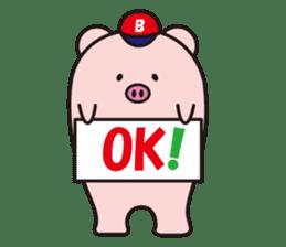Boo  (Piglet) sticker #119764