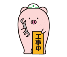 Boo  (Piglet) sticker #119791