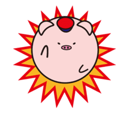 Boo  (Piglet) sticker #119799