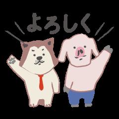 SHIBAYAMA & BUTAJIMA