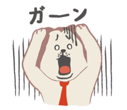 SHIBAYAMA & BUTAJIMA sticker #120054