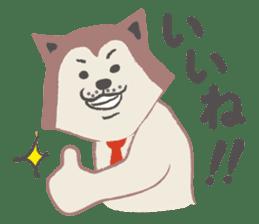 SHIBAYAMA & BUTAJIMA sticker #120068