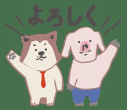 SHIBAYAMA & BUTAJIMA sticker #120074