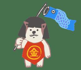 SHIBAYAMA & BUTAJIMA sticker #120076
