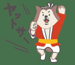 SHIBAYAMA & BUTAJIMA sticker #120079