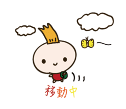 Baby Faery Cheese-chan sticker #120343