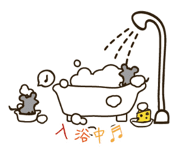 Baby Faery Cheese-chan sticker #120354