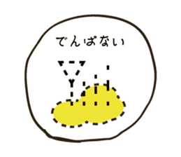 Baby Faery Cheese-chan sticker #120358