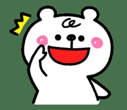 Shirokuma-Pentan sticker #120848