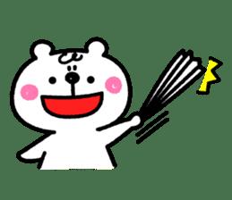Shirokuma-Pentan sticker #120864