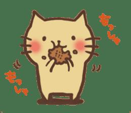 usagi&nekosuke sticker #121784