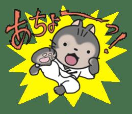 Myanta sticker #122375