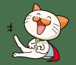 Supernyan (cat) sticker #122428