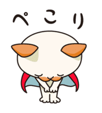 Supernyan (cat) sticker #122435