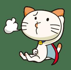 Supernyan (cat) sticker #122444