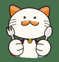 Supernyan (cat) sticker #122446