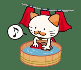 Supernyan (cat) sticker #122447
