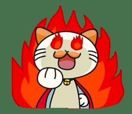 Supernyan (cat) sticker #122455