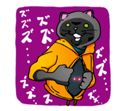 bakuneko/ tsumire family sticker #122885
